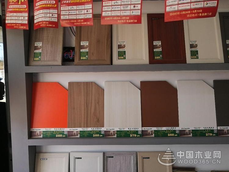 加速品牌布局与落地!江西雪岭木业与中国木业网正式达成战略合作!