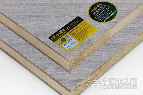 深耕品牌建设,黄猫与中国木业网达成合作!