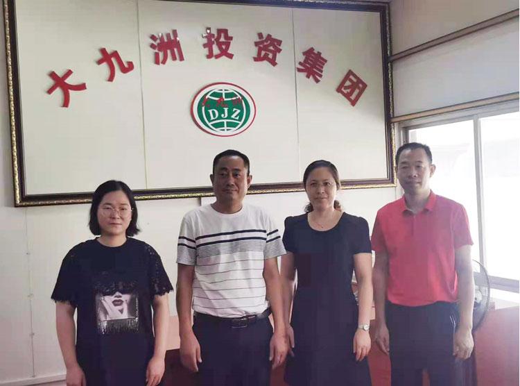 南宁兴宁区领导班子走访调研广西大九洲投资集团