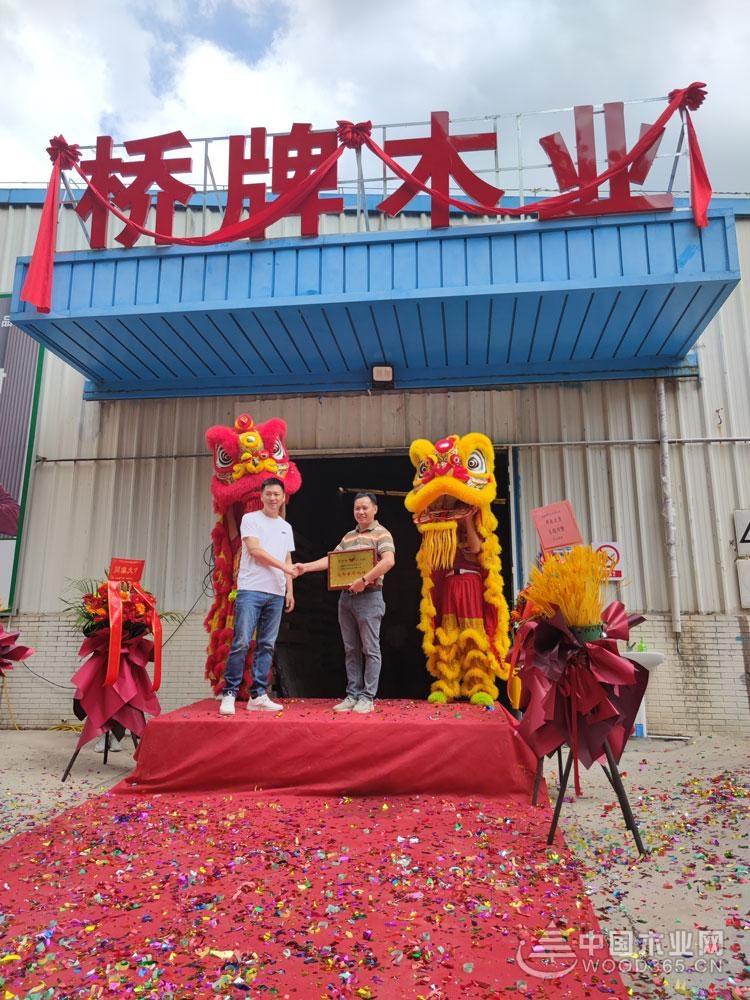 高歌猛进 桥牌于深圳再下一城