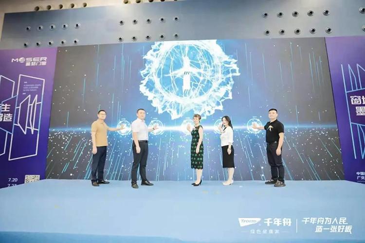 千年舟亮相中国建博会丨用木之哲学,见证国潮归来!