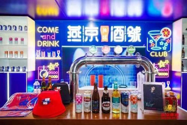燕京啤酒:全力打造新形象、新营销与新产品体系