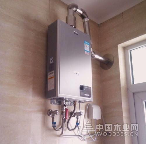 煤气热水器哪个牌子好?