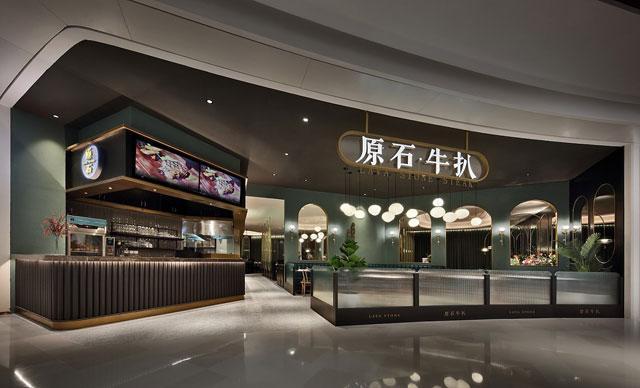 高级西餐厅装修效果图