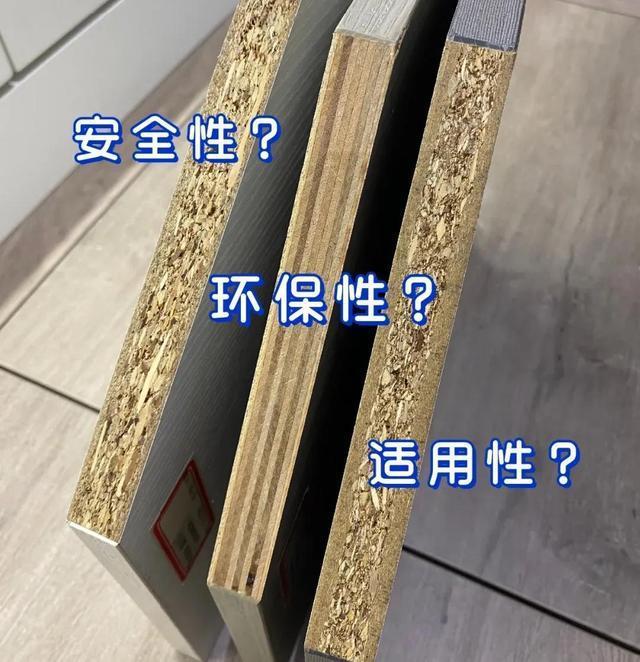 全屋定制的家具板材,到底应该怎么选?