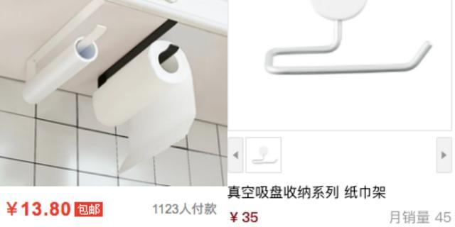 家里装修买哪些东西,可以不用挑品牌?