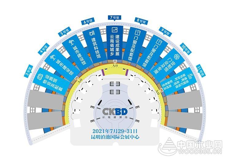 2021第十二届云南国际建筑