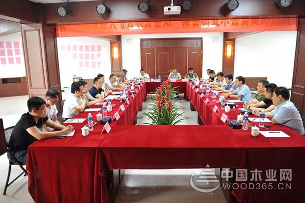 新强豪董事长王金刚当选费县木业分会新增副会长