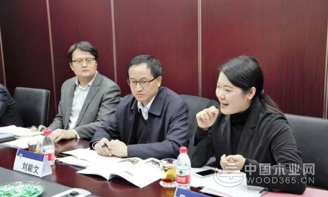 中俄木业战略合作协议在京举行