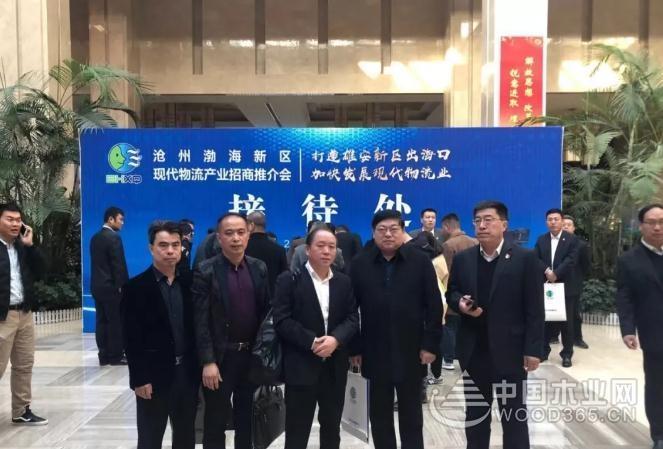 天津市木业协会考察洽谈沧州渤海新区合作项目
