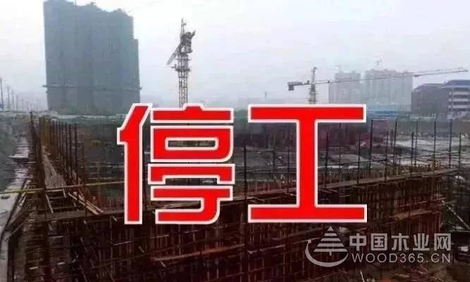 环保风暴,河南一万多家工厂停限产