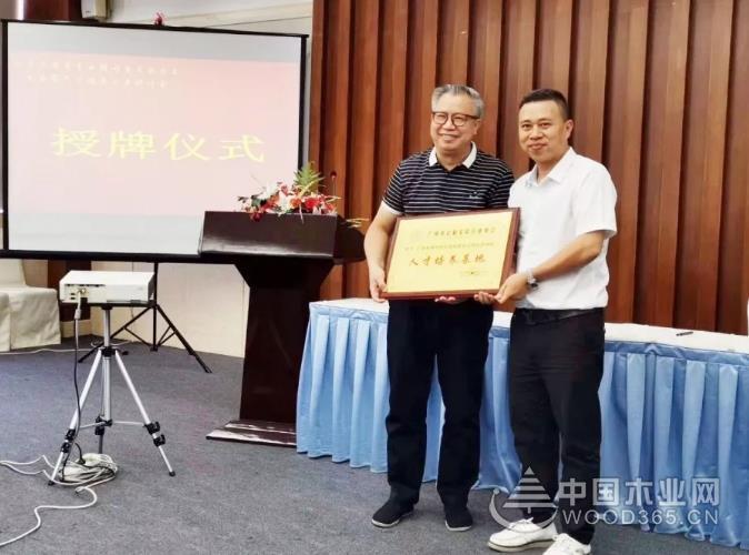 产学结合 广州定制家居行业协会与学院合作