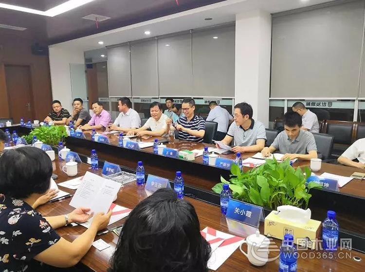 广西柳州市委领导调研南浔木业企业发展情况