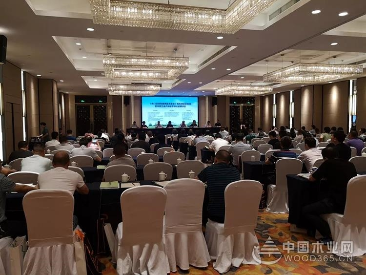 全国木门和人造板标准宣贯培训暨木材工业产销监管链认证研讨会在江山召开