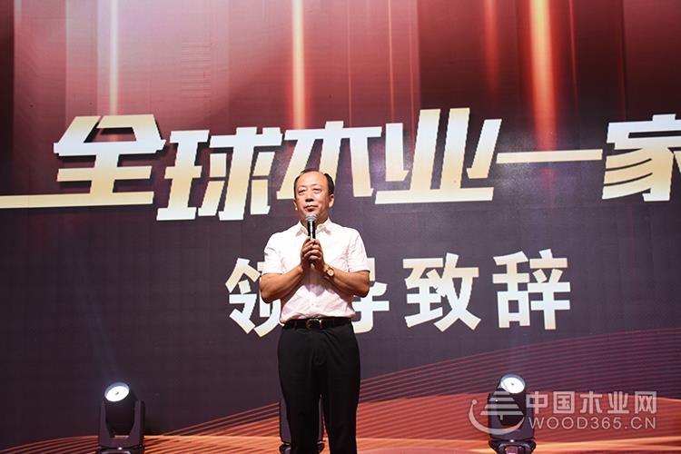 """2019中国板材""""金匠榜""""网络评选活动颁奖典礼圆满落幕"""