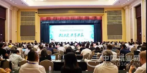 第九届世界木材与木制品贸易大会在渝开幕