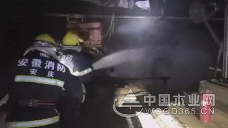 无人员伤亡 岳西县菖蒲木材加工厂发生火灾