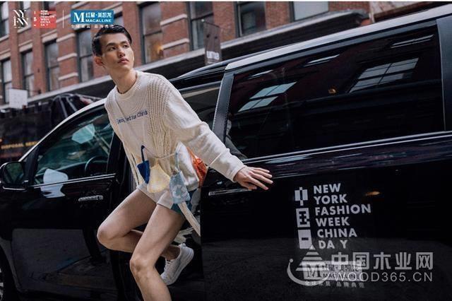 """国庆""""跨界""""营销正热,哪些家居品牌玩出了新花样?"""
