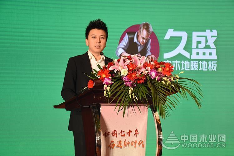 2019世界木地板大会暨第六届南太湖论坛在浙江湖州隆重举行