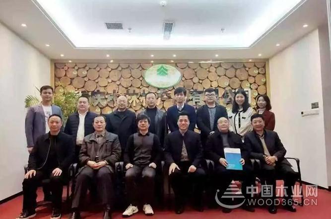 中国西部进口木材交流座谈会在渝召开