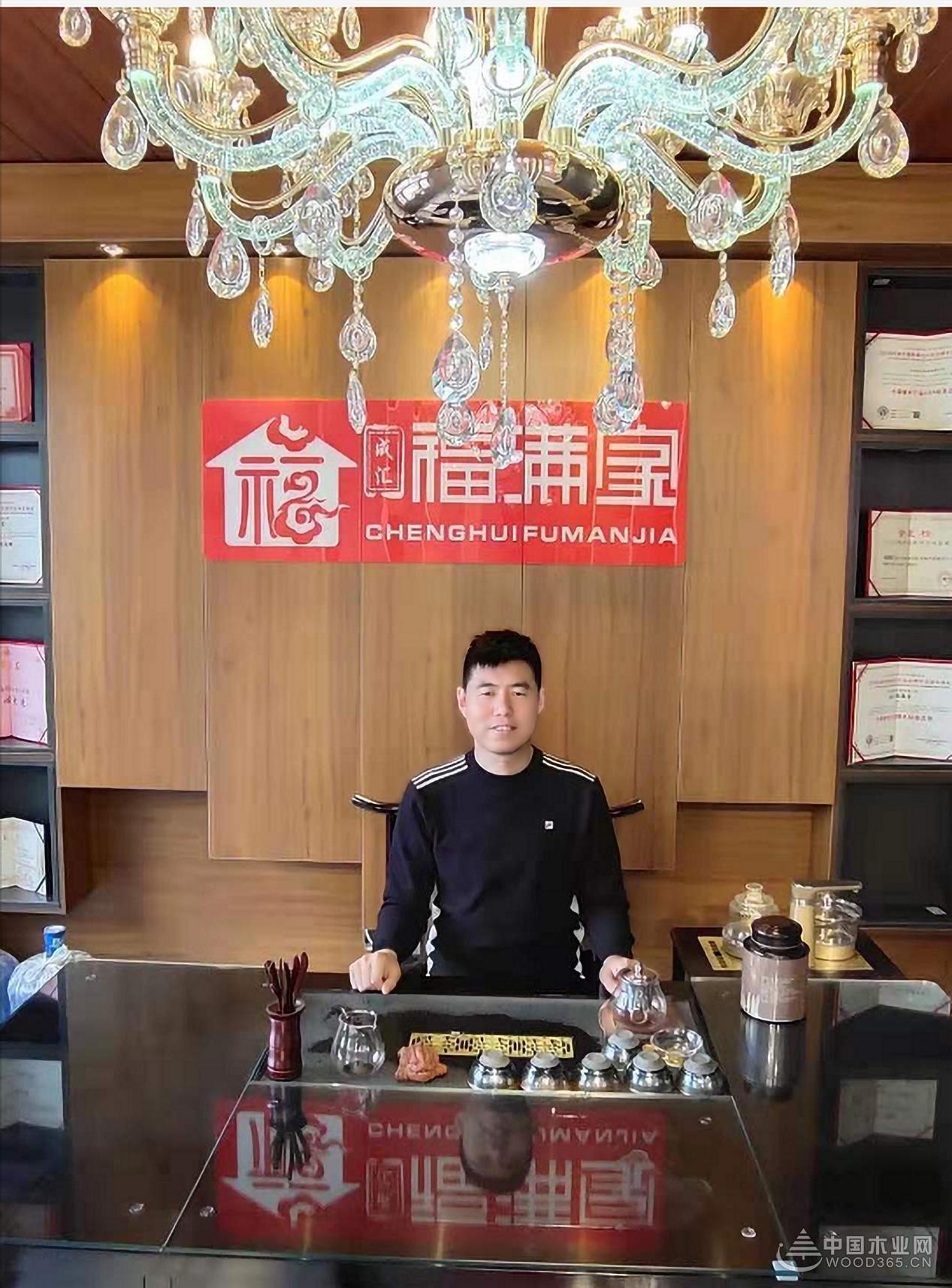 【专访】福满家总经理刘滨:福气满满 带爱回家
