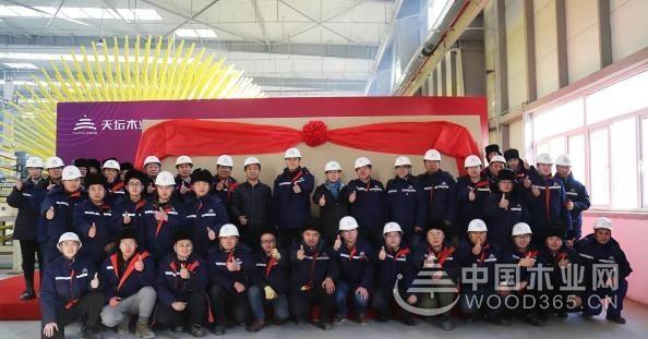 天坛木业年产25万m³高品质刨花板项目首板下线