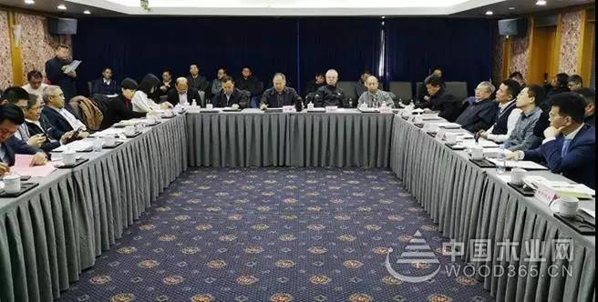 林产工业企业政策需求座谈会在京召开