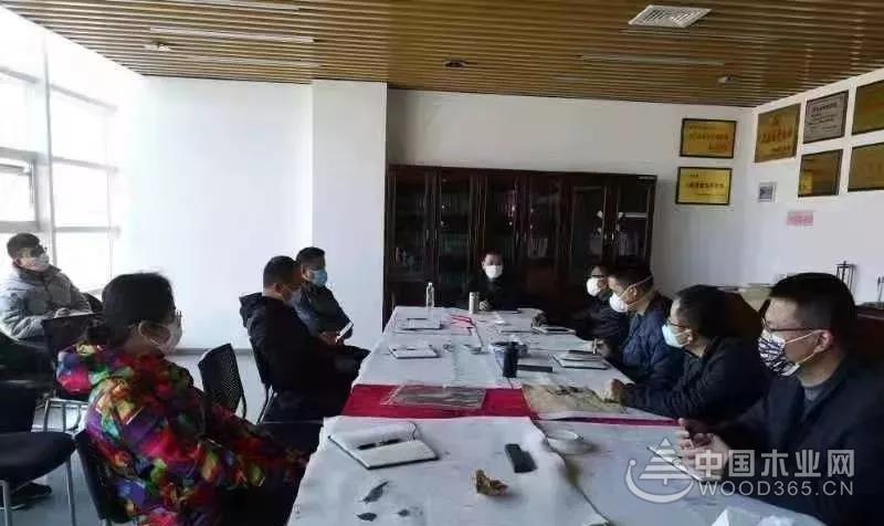 温州木材集团有限公司召开疫情防控工作安排部署会议