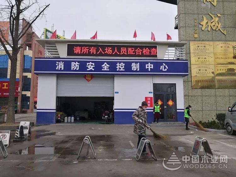 交易额突破160万!临沂商城华东胶合板市场迎来开门红!