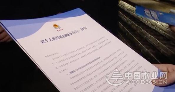 助力企业复工复产 江苏各地落实疫情期间多税种减税降费新政