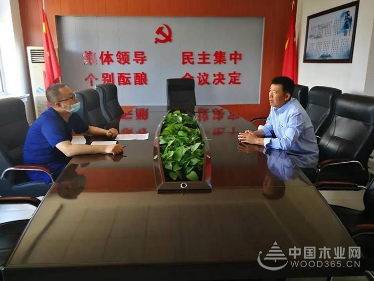 内蒙古五原县约谈辖区木材加工企业消防安全责任人和管理人