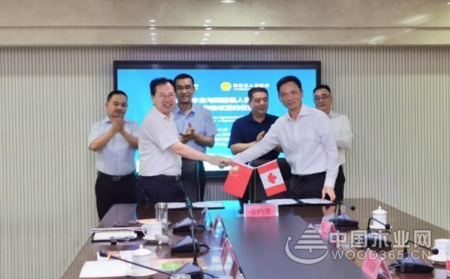 加拿大木业与山东省滨州市阳信县政府签订战略合作协议