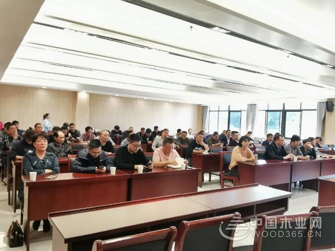 《江山门业工程订单规范》研讨会在木门综合体召开