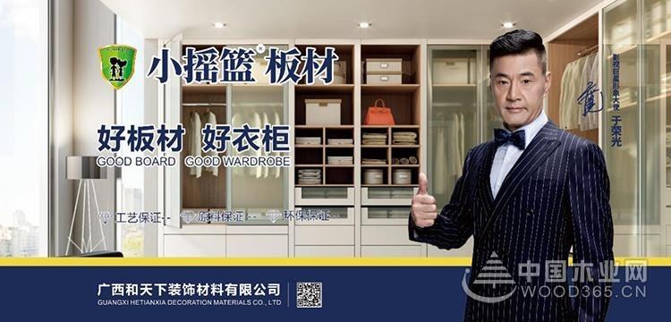 【专访】小摇篮董事长熊亮:传递健康生活理念,就是我们的使命!