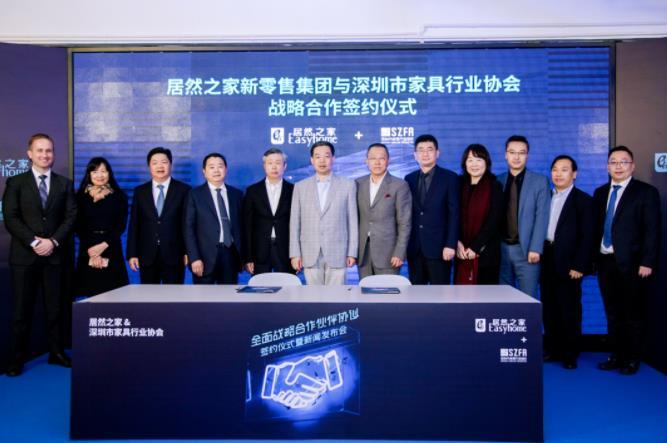 出口260亿美元 2020年深圳家具逆势增长17.3%