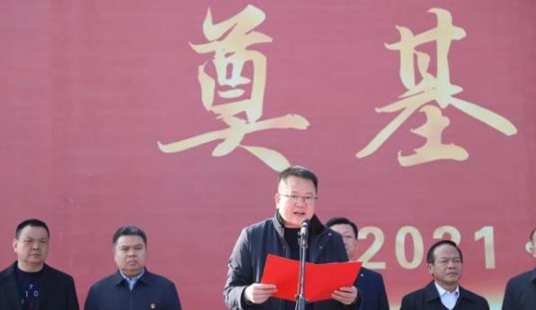 广西西林年产30万立方米板材项目奠基仪式隆重举行