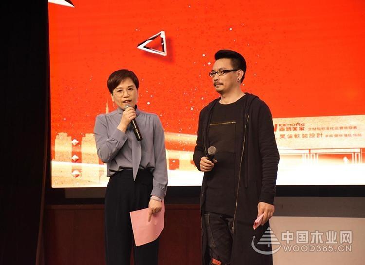 重磅!中国木业网携手南鸿装饰共创金匠榜更多精彩!