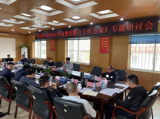 国家发展改革委助推百色田东县木材加工企业整治