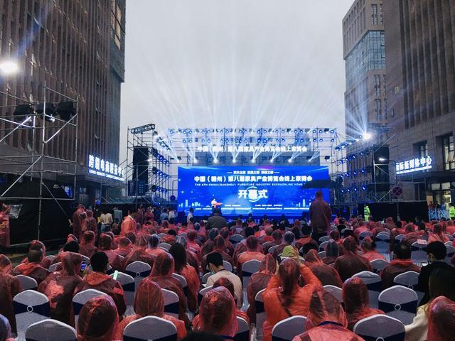 中国(赣州)第八届家博会交易额破150亿,项目签约375亿!