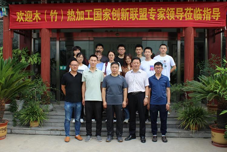 木(竹)材节能热加工联盟专家赴企业调研