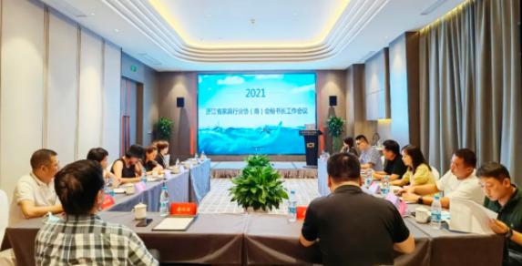 增长33.95% 1-6月浙江省规模以上家具企业工业总产值573.74亿元