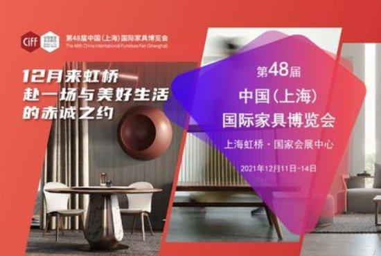 9月上海展被推迟到12月,对家居产业会产生什么影响