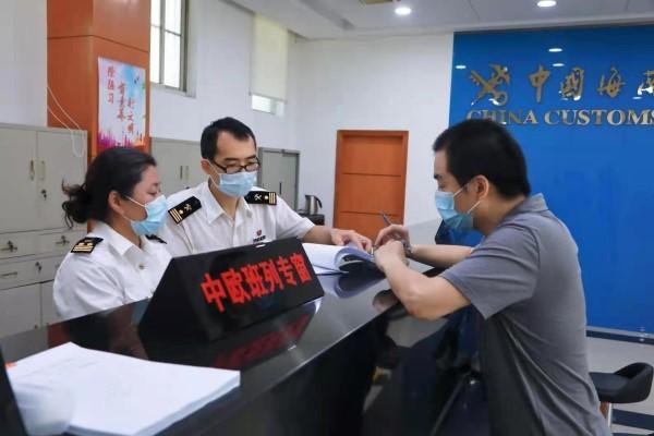 """物流新选择!比海运节省一半时间!中欧班列""""上海号""""明天首 发!"""