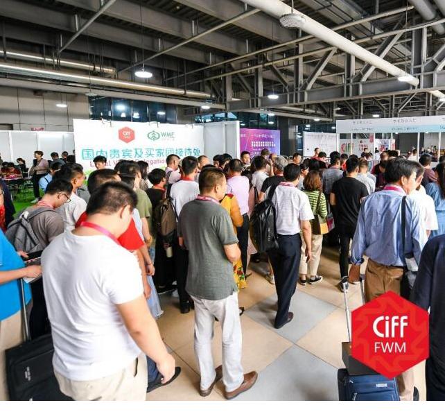 国际木工展盛大开幕 汇聚展商共创木工业新时代