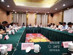 中国林产工业协会召开<font color=#FF0000>中美贸易</font>战对林产工业发展影响座谈会