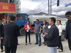 西藏自治区领导赴拉萨市达孜区木材交易市场调研
