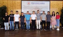 中国木材与木制品流通协会、永川区政府、宜家总部一行参观调研青岛木材行业协会