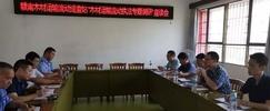 赣南木材运输流动巡查站调研组到信丰开展专题调研