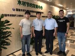 日本NICE公司伊井先生到訪中國木材保護工業協會