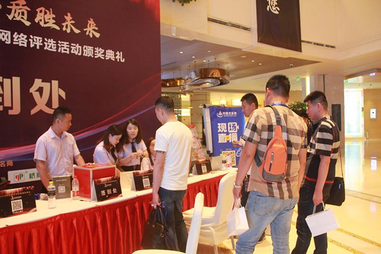 2019中国木业网金�匠榜网络评选活动颁奖典礼报到工作火热�缃�行中!